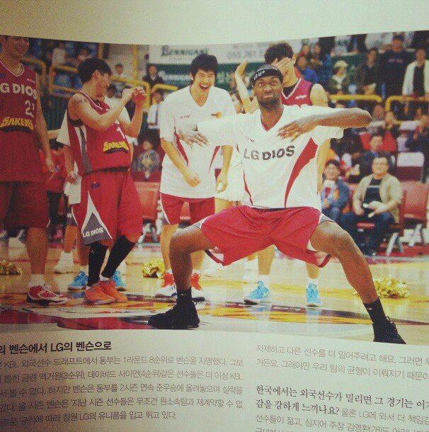 Rod basketball